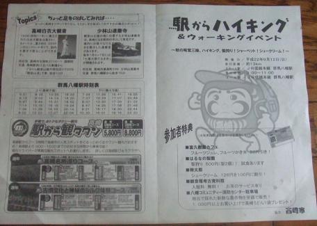 20100917_panfu