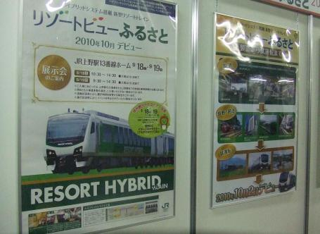 20100919_poster
