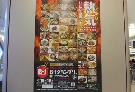 20100920_poster