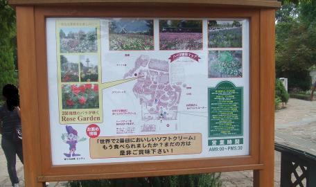 20100925_map