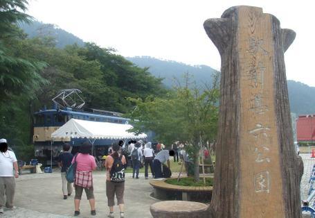 20100930_jinroku_park
