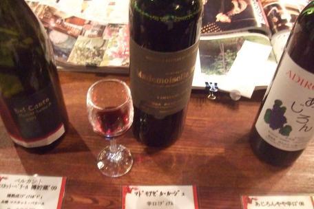 20100930_yamanashi_wine_siin