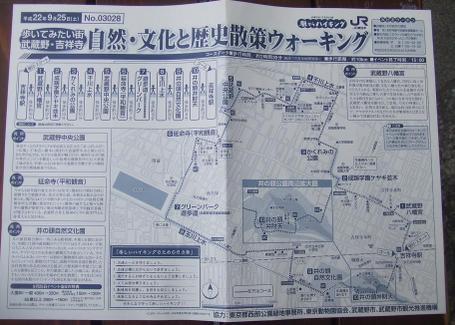 20101002_map