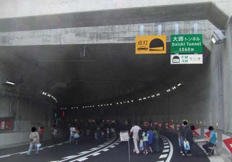 20101004_daishi_tunnel1
