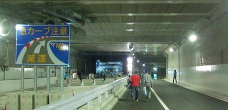 20101004_road3