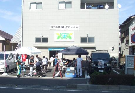 20101008_kensuke_office