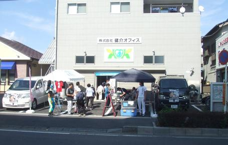 20101009_kensuku_office1