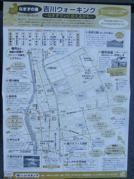20101009_map