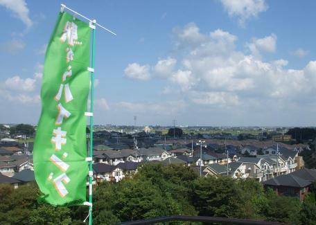 20101009_yoshikawa_fuji2