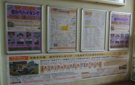 20101009_yoshikawa_st_kounai