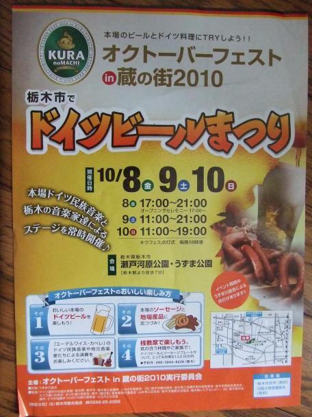 20101010_panfu