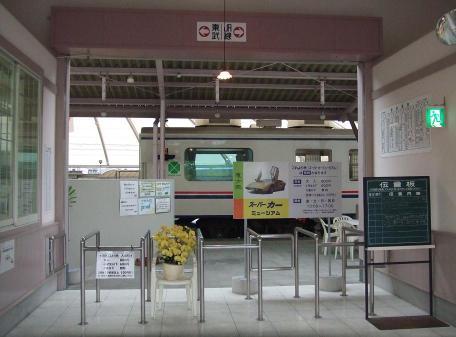 20101012_kaisatsuguchi