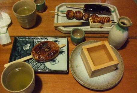 20101014_dengaku