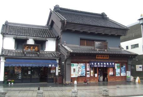 20101014_kankoukan