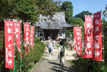 20101016_ennouji