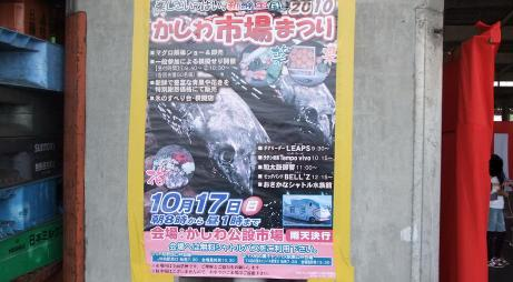 20101018_poster