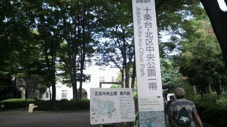 20101021_chuo_park