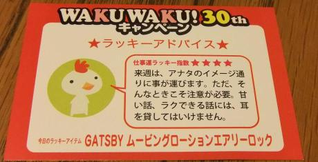 20101022_card2
