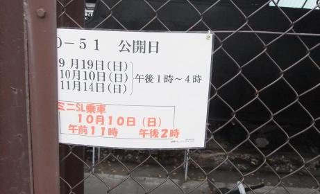 20101026_kotukinenkan4