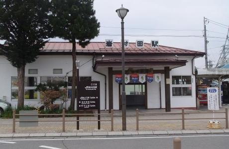 20101029_iwamurata_st