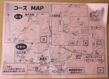 20101029_map
