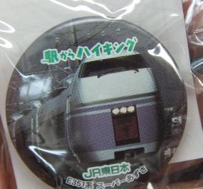 20101030_kan