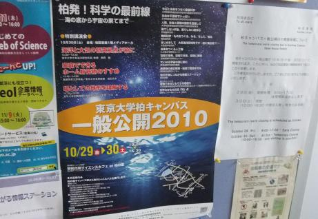 20101031_poster