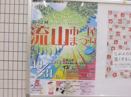 20101101_poster