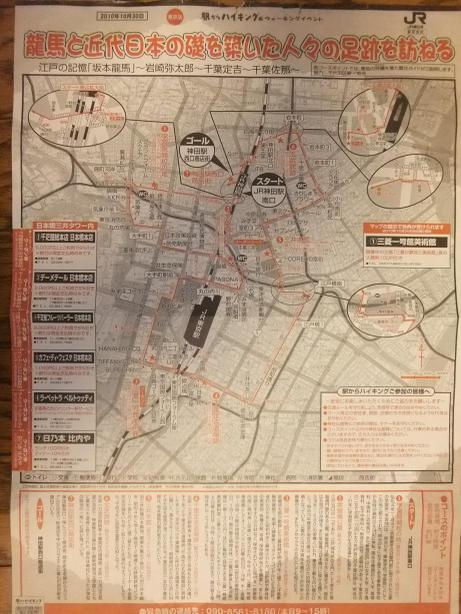 20101103_map