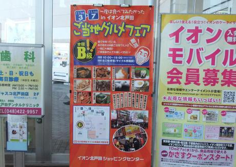 20101107_poster