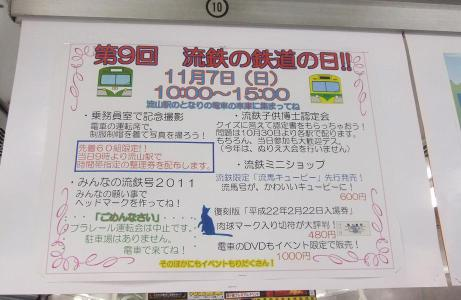 20101109_poster