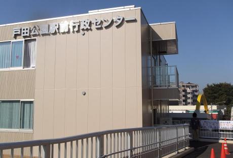 20101113_gyousei_center