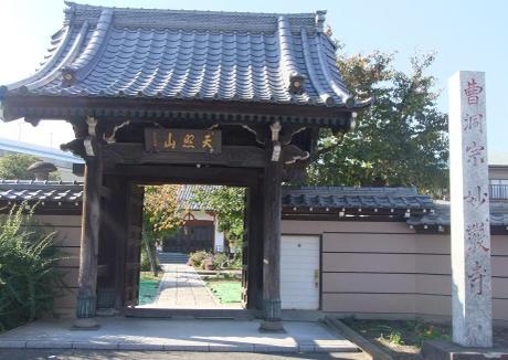 20101113_myougenji