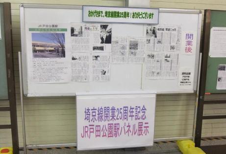 20101113_todakouen_st_panel