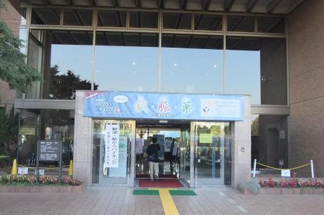 20101113_tosyokan