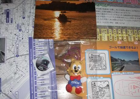 20101113_present