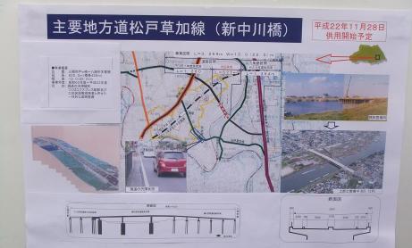 20101115_info