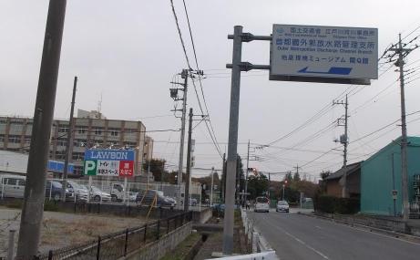 20101118_road2