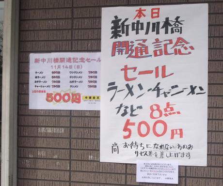 20101120_info