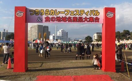 20101121_gate