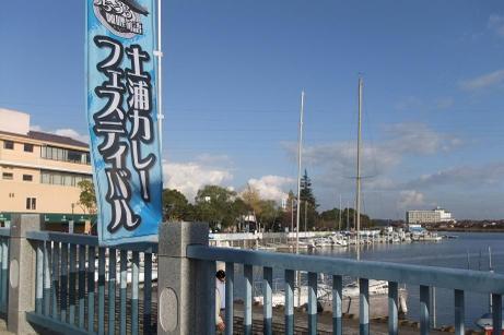 20101121_tsuchiura_kou