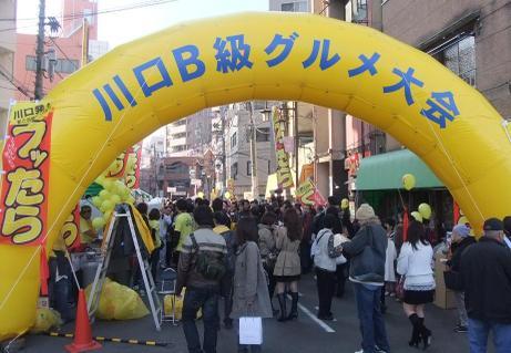 20101129_kawaguchi_bkyu_gurume