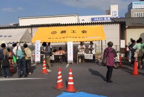 20101201_kukiichi3