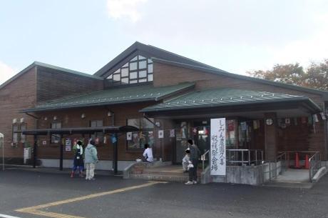 20101202_ryokufukan