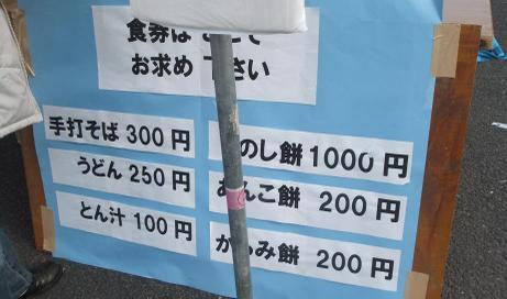 20101202_syukakusai03