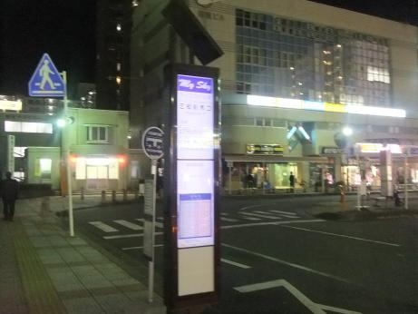 20101203_misato_busstop3