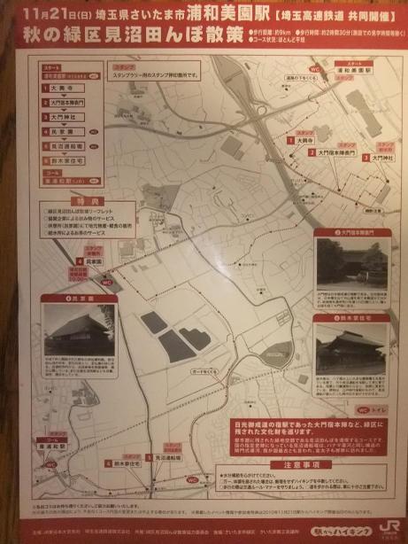 20101204_map
