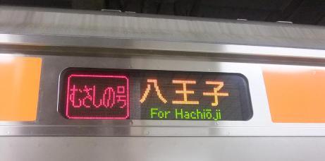 20101205_musashino_7