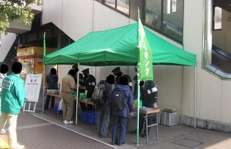 20101211_uketsuke