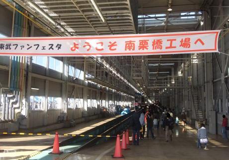 20101206_koujyou
